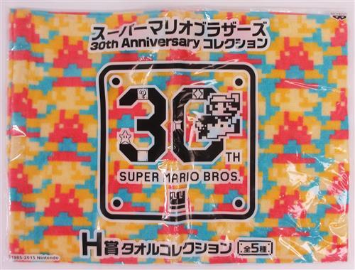 一番くじ スーパーマリオブラザーズ 30th Anniversary H賞 タオルコレクション マリオ