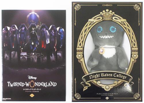 ディズニー ツイステッドワンダーランド グリムマスコット付きBOOK Vol.1