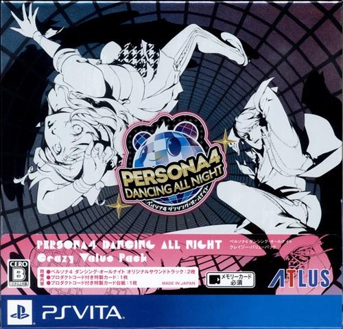 ペルソナ 4 ダンシング・オールナイト クレイジー・バリューパック 【PS VITA】