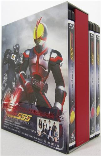 仮面ライダー555 Blu-ray BOX 全3巻セット (1巻のみ初回限定版) 【ブルーレイ】