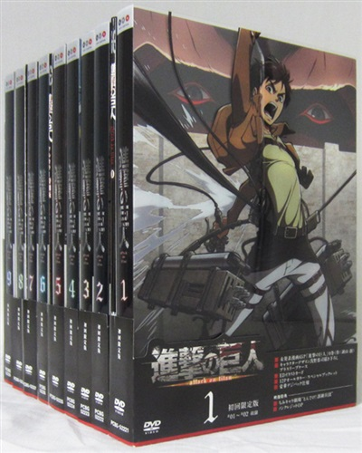 進撃の巨人 初回限定版 全9巻セット 【DVD】