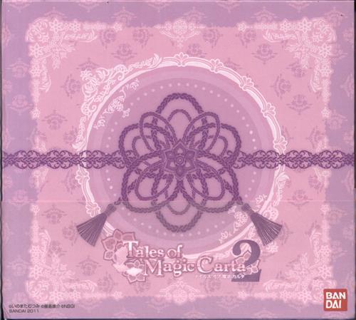 Tales of Magic Carta 2 -テイルズ オブ 魔法 カルタ 2-