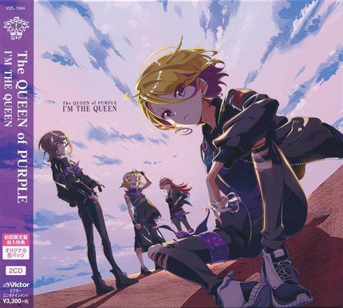 Tokyo 7th シスターズ I'M THE QUEEN 初回限定盤