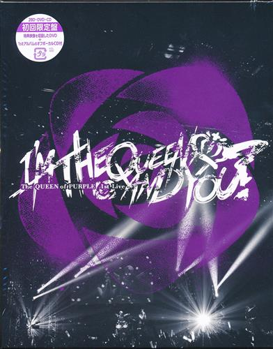 """Tokyo 7th シスターズ The QUEEN of PURPLE 1st Live """"I'M THE QUEEN, AND YOU?"""" 初回限定盤 [The QUEEN of PURPLE]【ブルーレイ】"""