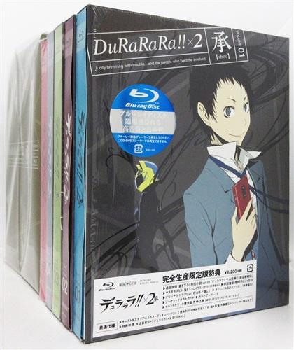 デュラララ!!×2 承 完全生産限定版 全6巻セット 【ブルーレイ】