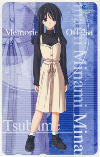 Memories Off 2nd 【テレホンカード】