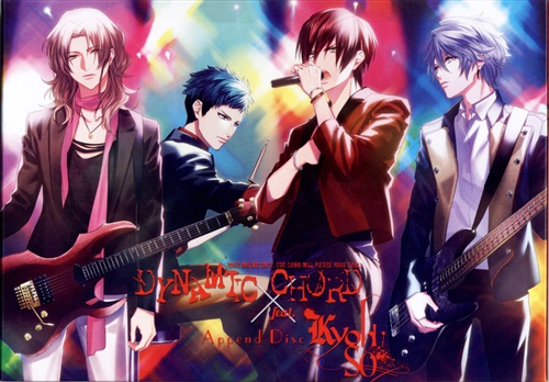 DYNAMIC CHORD  feat.KYOHSO Append Disc 初回限定版