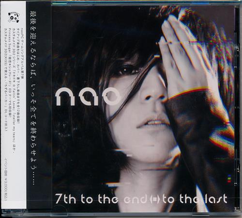 コード nao 日本図書コード管理センター