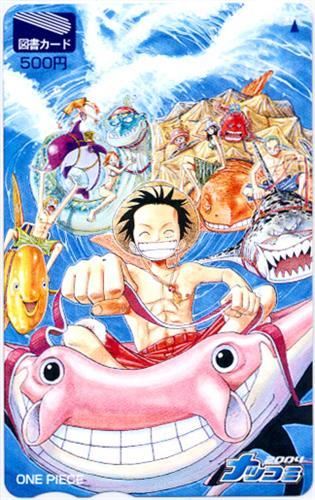 ONE PIECE 【集英社 夏のコミックスフェア ナツコミ2004抽プレ】 【図書カード】