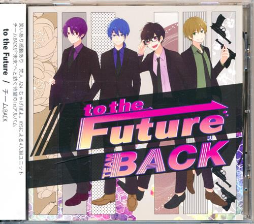 to the Future 【動画系・歌い手等】[チームBACK]