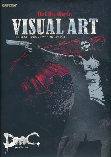 DmC Devil May Cry VISUAL ART