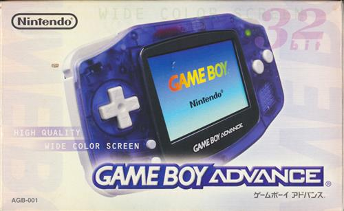 GBAH ゲームボーイアドバンスミッドナイトブルー トイザらス10th記念 【ゲームボーイ】