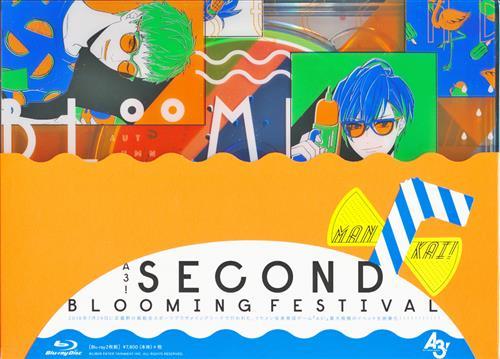 A3! SECOND Blooming FESTIVAL (初回生産版) [浅沼晋太郎|五十嵐雅|江口拓也|他]【ブルーレイ】