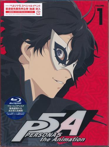 ペルソナ 5 the Animation 1 完全生産限定版 【ブルーレイ】