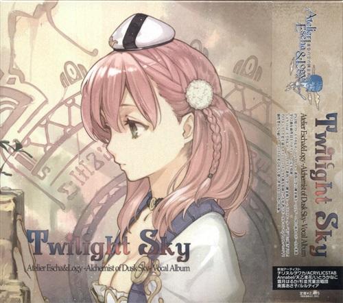 エスカ&ロジーのアトリエ~黄昏の空の錬金術士~ ボーカルアルバム Twilight Sky