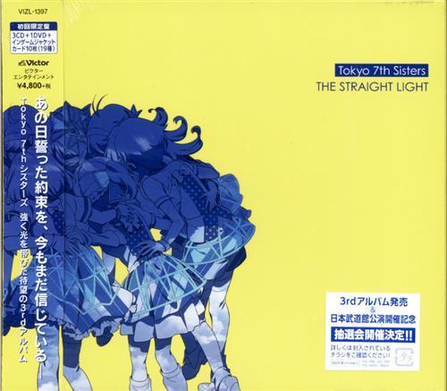 Tokyo 7th シスターズ THE STRAIGHT LIGHT 初回限定盤