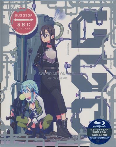 ソードアート・オンライン II Blu-ray Disc BOX 完全生産限定版 【ブルーレイ】