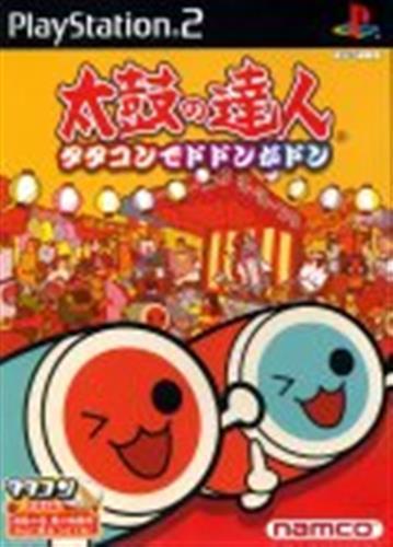 太鼓の達人 タタコンでドドンがドン (通常版) 【PS2】