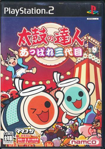 太鼓の達人 あっぱれ三代目 (通常版) 【PS2】