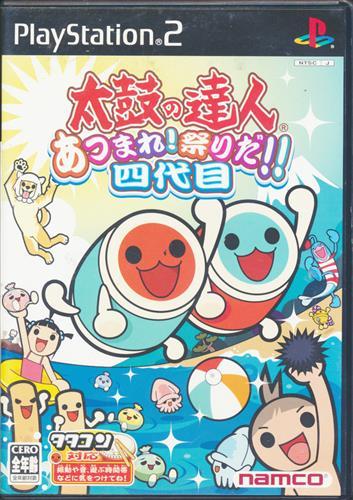 太鼓の達人 あつまれ! 祭りだ!! 四代目 (通常版) 【PS2】