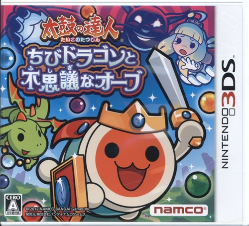 太鼓の達人 ちびドラゴンと不思議なオーブ 【3DS】