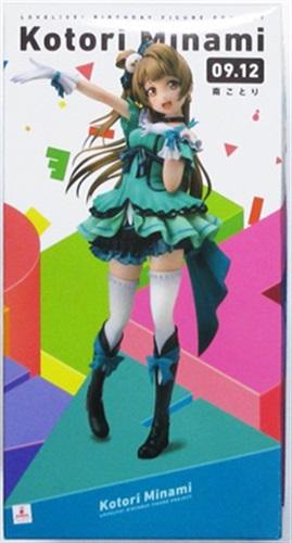 ラブライブ! 電撃屋限定 Birthday Figure Project 南ことり 【フィギュア】[KADOKAWA|アスキー・メディアワークス|電撃屋]
