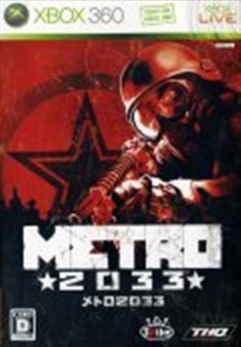 METRO 2033 【Xbox 360】