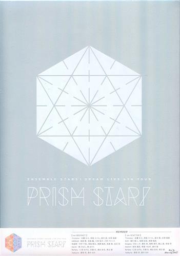 """あんさんぶるスターズ! DREAM LIVE -4th Tour """"Prism Star!""""- Blu-ray BOX 【ブルーレイ】"""