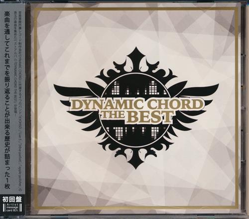 DYNAMIC CHORD THE BEST [KYOHSO|Liar-S|apple-polisher|他]