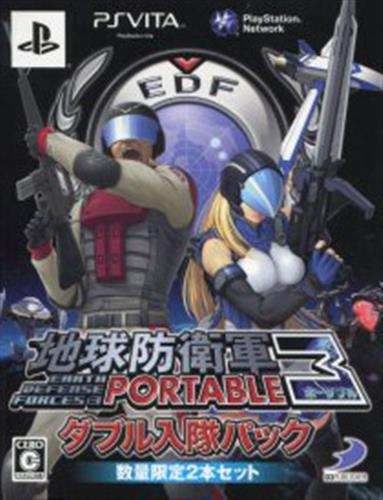 地球防衛軍 3 PORTABLE ダブル入隊パック 【PS VITA】