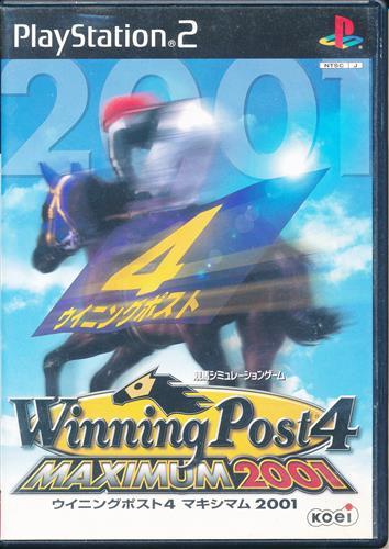 Winning Post 4 MAXIMUM 2001 【PS2】