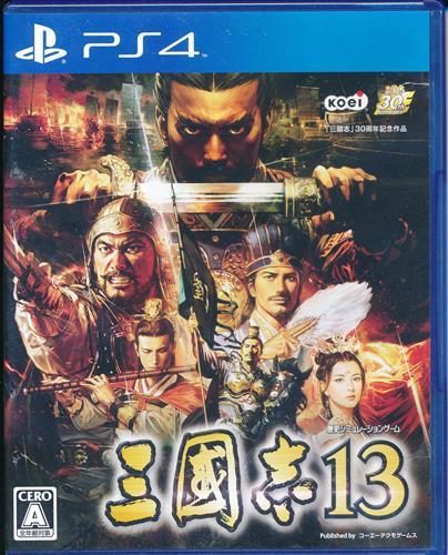 三國志 13 (通常版) (PS4版)