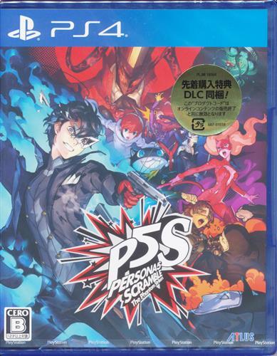 ペルソナ 5 スクランブル ザ ファントム ストライカーズ (通常版) (PS4版)