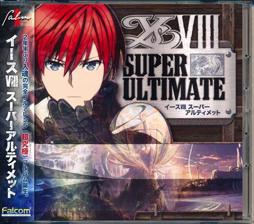 イース VIII SUPER ULTIMATE