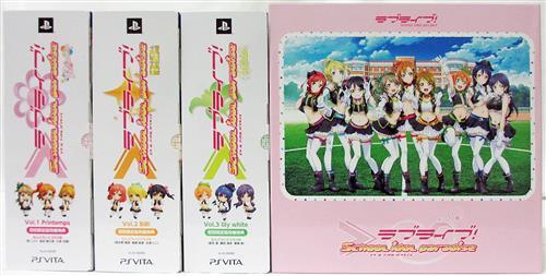 ラブライブ! School idol paradise 初回限定版 全3種セット+ゲーマーズ 3種同時購入特典収納BOX 【PS VITA】