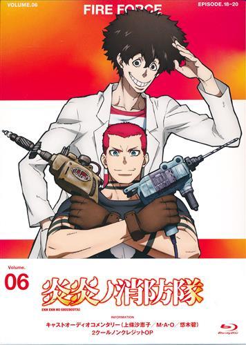 炎炎ノ消防隊 Volume.06 【ブルーレイ】