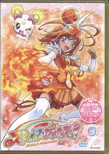 スマイルプリキュア! Vol.3 【DVD】