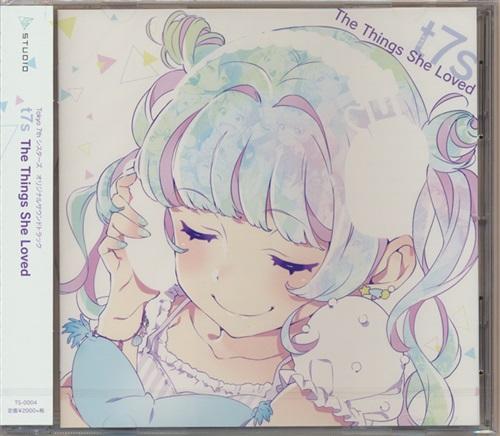 Tokyo 7th シスターズ オリジナルサウンドトラック t7s -The Things She Loved-