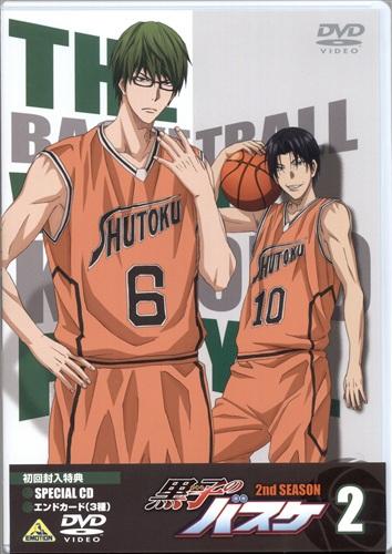 黒子のバスケ 2nd season 2 初回版 【DVD】