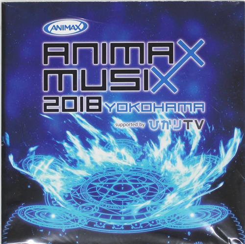 ANIMAX MUSIX 2018 YOKOHAMA/ANIMAX MUSIX 2019 OSAKA オフィシャルパンフレット