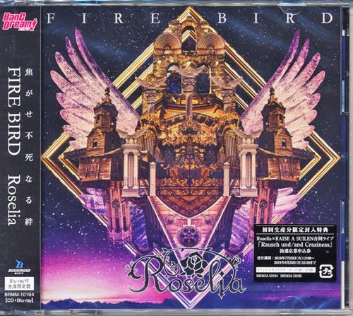 BanG Dream! FIRE BIRD Blu-ray付生産限定盤