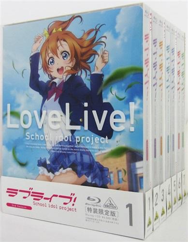 ラブライブ! 2nd Season 特装限定版 全7巻セット 【ブルーレイ】