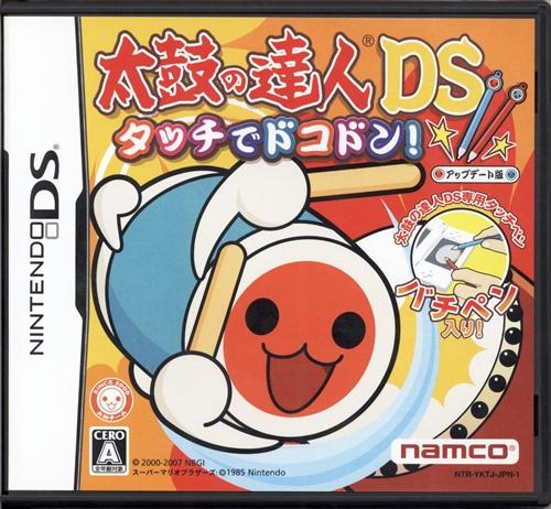 太鼓の達人DS タッチでドコドン! アップデート版 【DS】