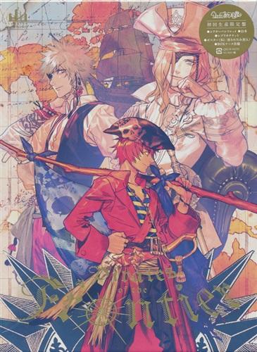 うたの☆プリンスさまっ♪ シアターシャイニング Pirates of the Frontier 初回生産限定盤 [鈴木達央|前野智昭|寺島拓篤]