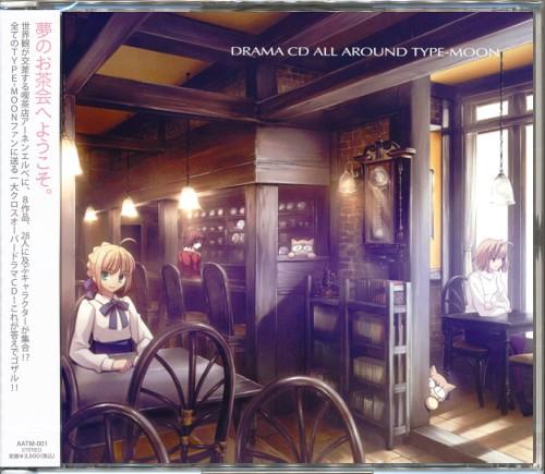 DRAMA CD ALL AROUND TYPE-MOON アーネンエルベの一日