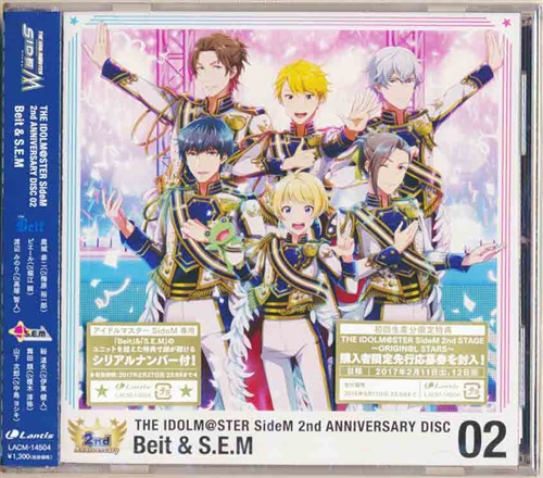 THE IDOLM@STER SideM 2nd ANNIVERSARY DISC 02 [Beit|S.E.M]