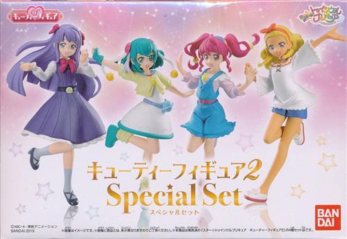 スター☆トゥインクルプリキュア キューティーフィギュア 2 Special Set 【フィギュア】[バンダイ]