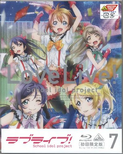 ラブライブ! 7 初回限定版 【ブルーレイ】