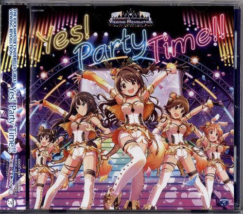 THE IDOLM@STER CINDERELLA GIRLS VIEWING REVOLUTION Yes!Party Time!!