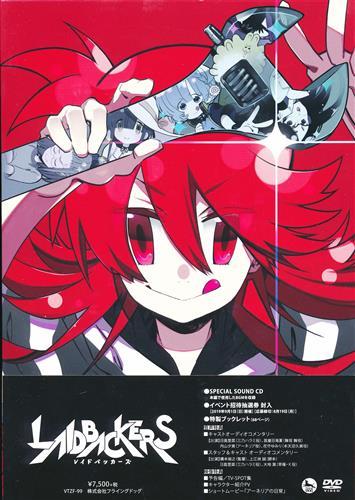 LAIDBACKERS -レイドバッカーズ- 【DVD】